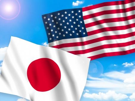 日本 アメリカ